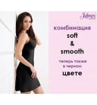 Комбинация Julimex SOFT&SMOOTH бежевый/чёрный/розовый. ❤ SOFT&SMOOTH.